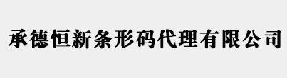乐山网站建设_seo优化_网络推广